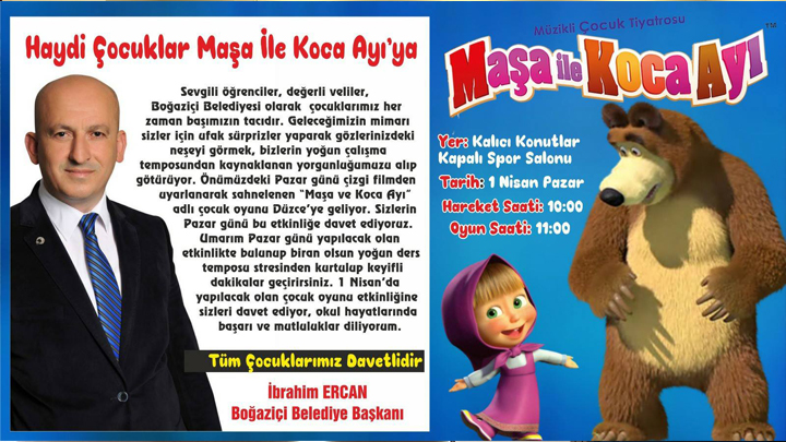 BAŞKAN ERCAN'IN ÇOCUKLARIMIZA SÜRPRİZİ.
